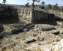Archaeological Dig in Israel