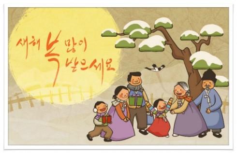 korea_new_year